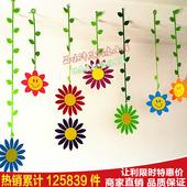 双面大太阳花吊饰 走廊环境布置 饰挂饰教室用品 商场小学幼儿园装