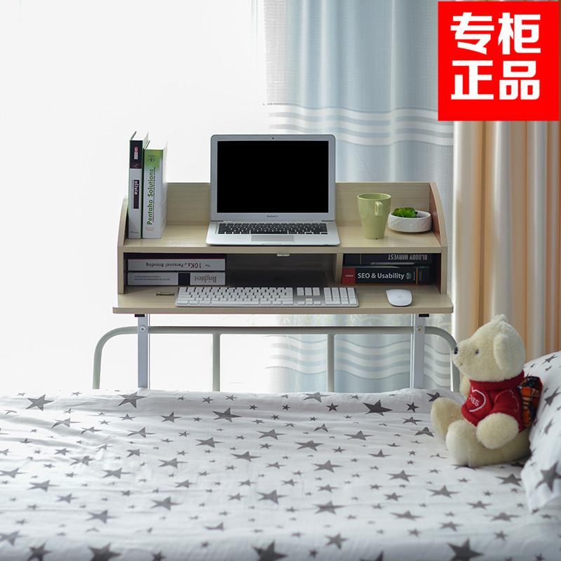 创意宿舍笔记本电脑桌 床上用上铺床桌 寝室神器懒人书桌卡边书桌