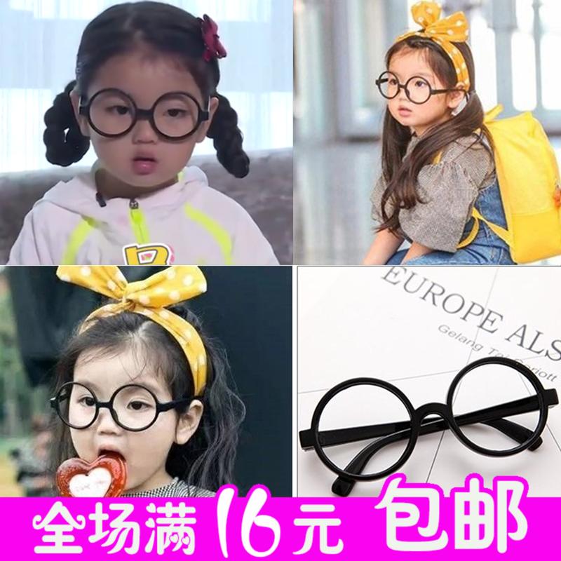 阿拉蕾同款眼镜儿童镜框带宝宝眼镜摄影儿童配饰女童六一演出镜框