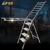 加厚加宽踏板 多功能梯子晾衣架两用室内外家用折叠楼梯 新款 奥鹏