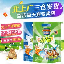 百吉福儿童棒棒奶酪500g*2原味/混合水果味健康营养休闲零食套餐