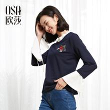 假两件时尚 套头圆领女A32005 卫衣韩版 女装 OSA欧莎2017春季新款