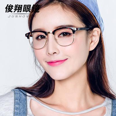 俊翔眼镜怎么样