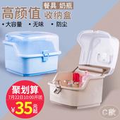 沥水晾干架放宝宝餐具 储存盒子干燥 婴儿奶瓶收纳箱盒带盖防尘装