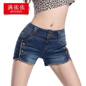满依依女士高腰牛仔短裤女夏韩版宽松显瘦大码修身弹力提臀热裤薄