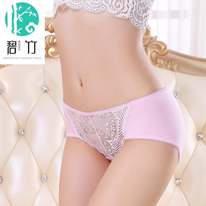 碧竹内裤女4条装蕾丝面料诱惑透明中腰大码三角女士性感内衣裤头