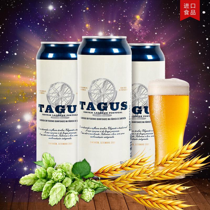 德国啤酒特价包邮500ml24泰谷啤酒西班牙原装进口黄啤酒特价