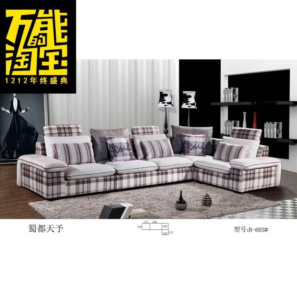 名居 现代简约大小户型布艺沙发可拆洗 时尚客厅转角布沙发组合