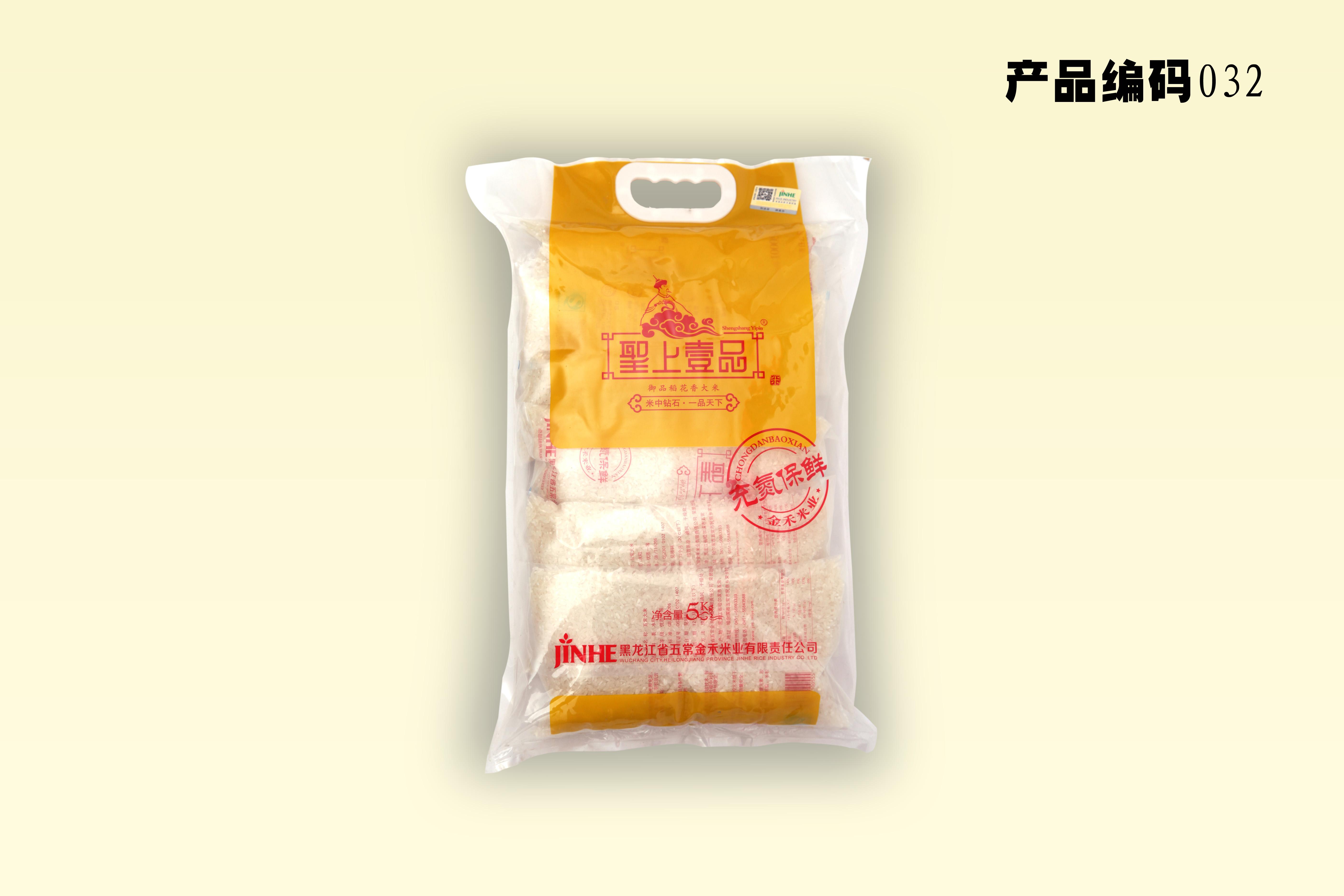 圣上壹品御品稻花香大米有机充氮大米新品特价厂家直销
