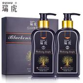 瑞虎染发剂植物一洗黑洗发水纯自然黑色天然无刺激染头发膏海外版