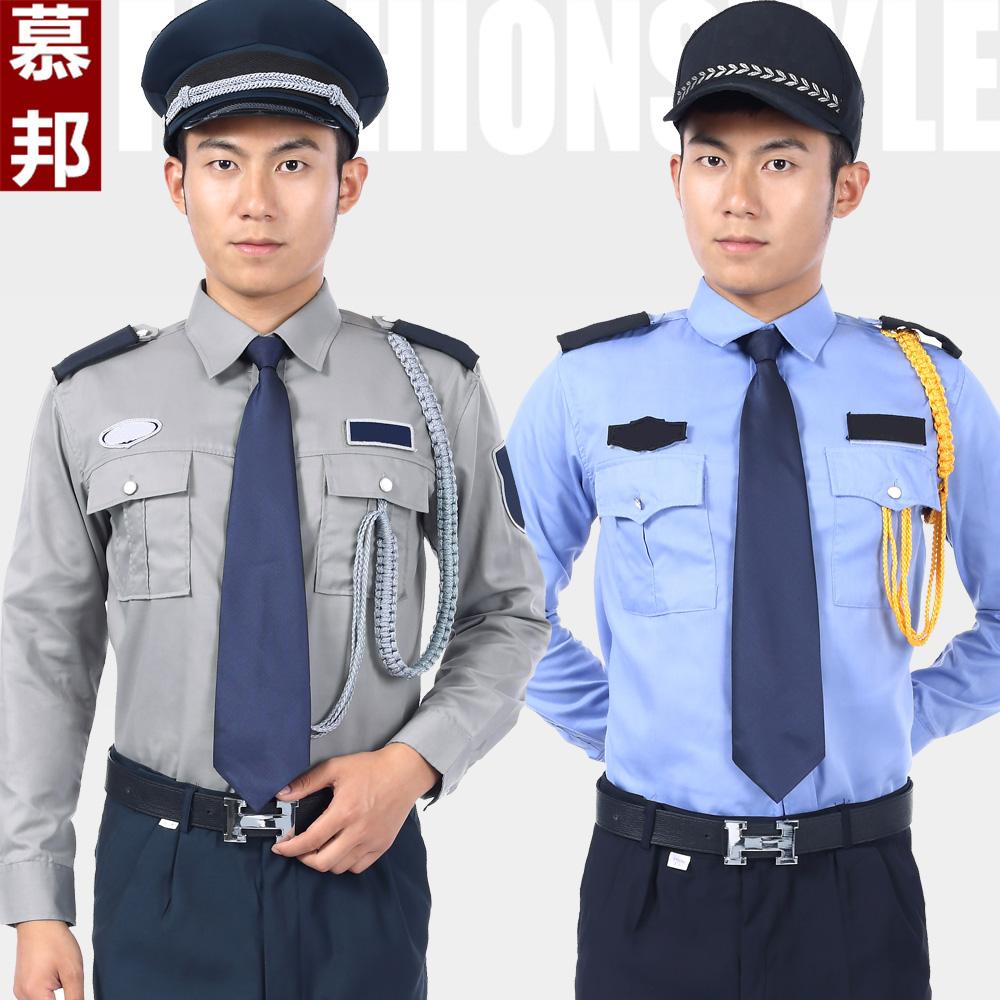 北京国基伟业物业