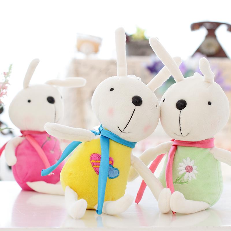 可爱米兔挂件汽车小兔子公仔毛绒玩具玩偶布娃娃生日礼物婚庆礼品