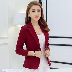 米朵姿2017年女装春夏新款小西装韩版西服修身纯色长袖显瘦女外套
