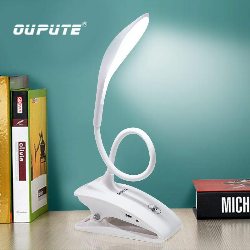 欧普特 USB护眼学习台灯