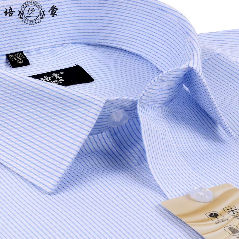 培蒙男长袖衬衫中老年男士浅蓝色条纹男式休闲纯棉抗皱免烫单衬衣