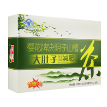 买5送1同款樱花R减肥茶 2.5g/袋*11袋+5袋