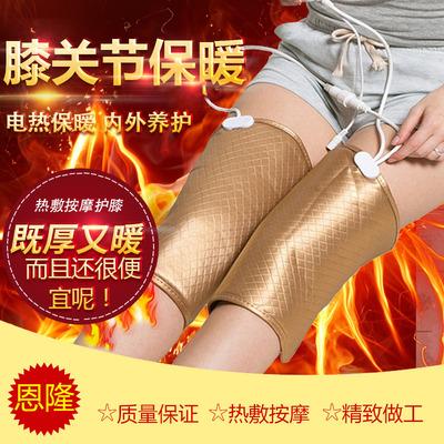 电热护膝关节保暖炎艾灸膝盖理疗加热敷仪老寒腿男女士腿部按摩器
