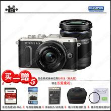 现货送礼 奥林巴斯 E-PL8套机(14-42,40-150mm) 微单单电相机EPL8