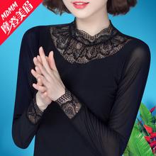 蕾丝衫女2016秋冬装新款百搭立领长袖加绒加厚打底衫修身网纱上衣