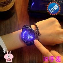 韩版创意个性智能简约LED夜光触摸屏手表炫酷男女学生星空情侣表