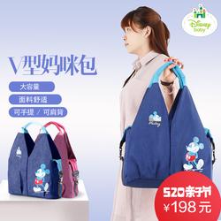 迪士尼妈咪包多功能大容量时尚单肩妈妈包母婴包孕妇婴儿外出包