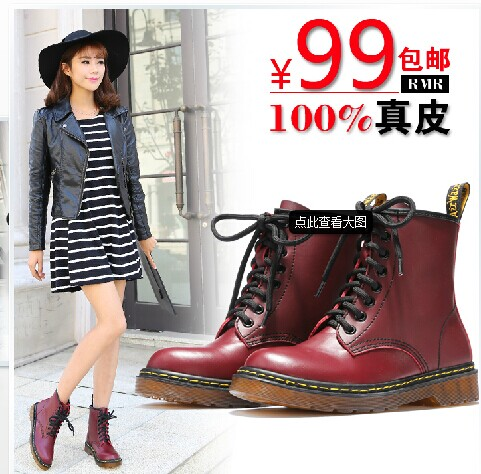 马丁靴短靴潮女秋冬加绒平跟短筒英伦短靴平底真皮圆头1460女靴子