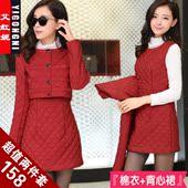 女两件套中长款 背心连衣裙羽绒棉服外套 修身 棉衣套装 2015冬季新款