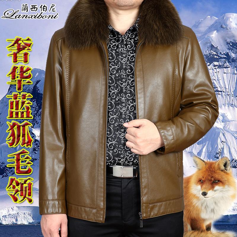 秋冬季中老年男士狐狸毛领皮衣加绒加厚款爸爸装中年男皮夹克外套