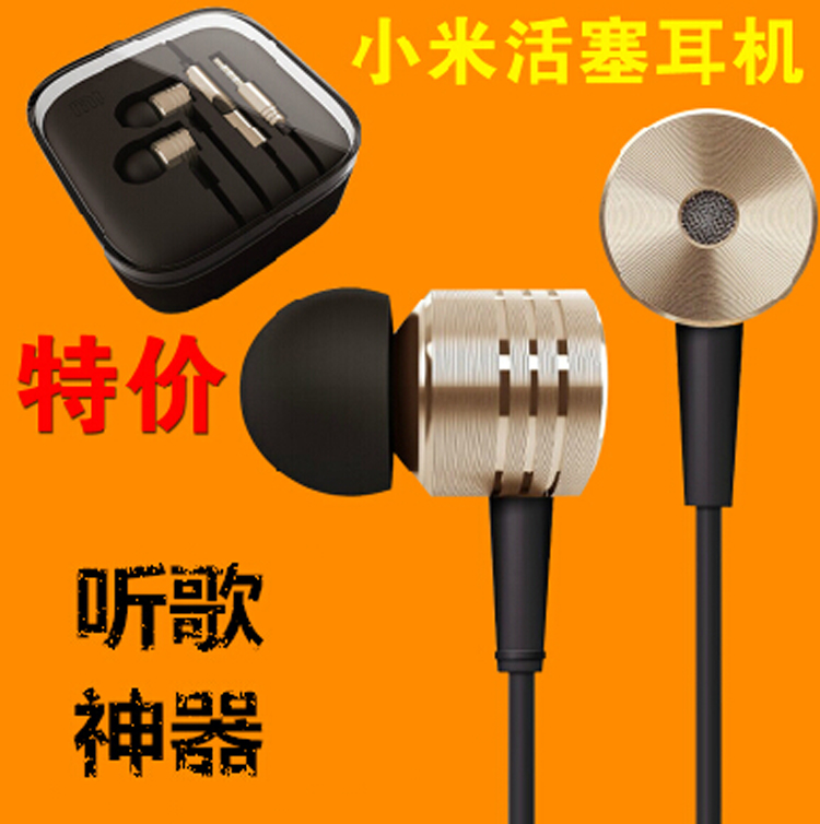 小米活塞耳机三星线控入耳式耳机原装正品 包邮特价促销