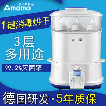 安心妈妈婴儿奶瓶消毒锅蒸汽消毒器带烘干智能恒温暖奶器防干烧