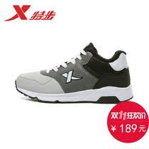 特步男鞋跑步鞋秋冬新款运动鞋跑步鞋986419379858