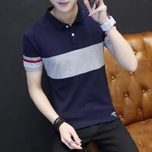 修身 男青年韩版 半袖 体恤 夏装 大码 有领带领短袖 翻领POLO衫 t恤 男士
