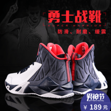 乔丹篮球鞋男鞋高帮护踝运动鞋夏季透气球鞋耐磨战靴缓震篮球鞋男