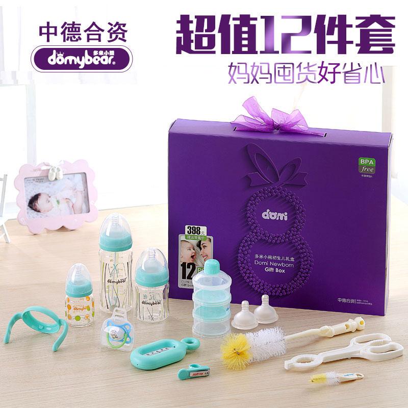 初生吸管奶瓶宝宝小熊婴儿套装送礼新生儿玻璃用品母婴
