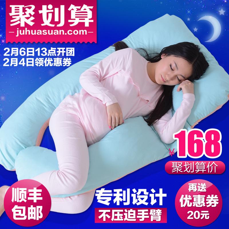 多米贝贝孕妇枕 超大孕妇枕头护腰侧睡护腰枕多功能U型枕孕妇用品