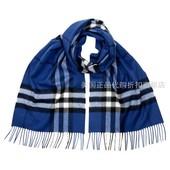 美国直邮代购Burberry 巴宝莉 经典 羊绒开司米围巾 3994181 蓝色