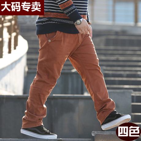 2014夏季长裤大码微弹男装大号男士裤子弹力加大修身绒裤休闲裤