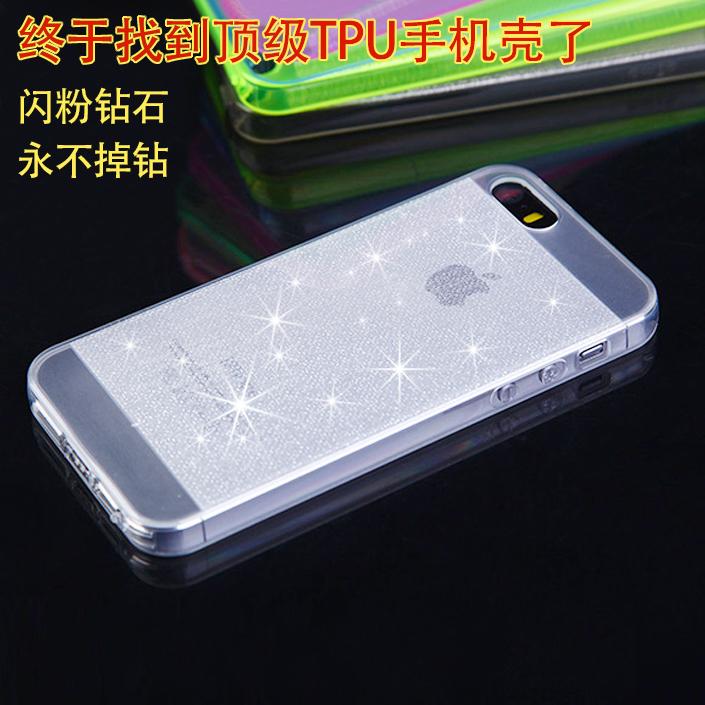苹果5手机壳 iphone5/5S手机套 外壳潮 手机壳新款苹果 5S 硅胶套