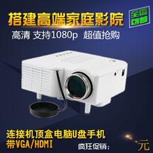 包邮 家用高清GM40投影仪迷你led微型家庭投影机手机便携1080P投影