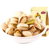 【天猫超市】楼兰蜜语开心果200g特产干果零食开心果无漂白坚果