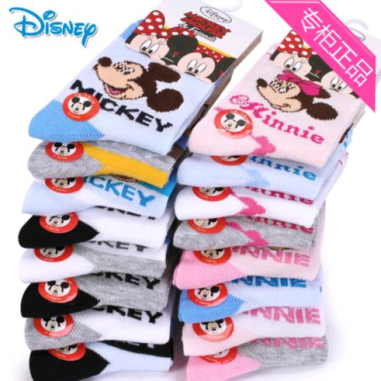 儿童袜子纯棉男童女童网眼薄袜 迪士尼2014初秋新小孩短袜宝宝袜