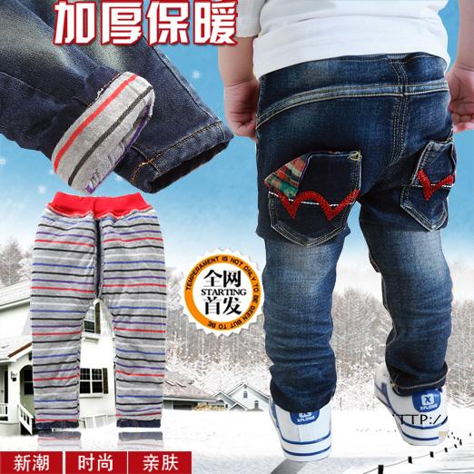 童装裤子秋冬新款韩版加绒保暖男女童宝宝牛仔裤棉裤儿童牛仔长裤