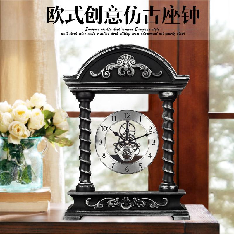 帝易达欧式台钟创意复古艺术客厅摆件时钟