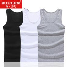 3件装男士背心吊带内衣运动纯棉跨栏健身修身型弹力夏季打底汗衫
