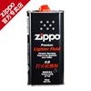 zippo代代专卖店正版 zippo油 ZIPPO打火机油 355ML 芝宝油煤油 正品zippo大油