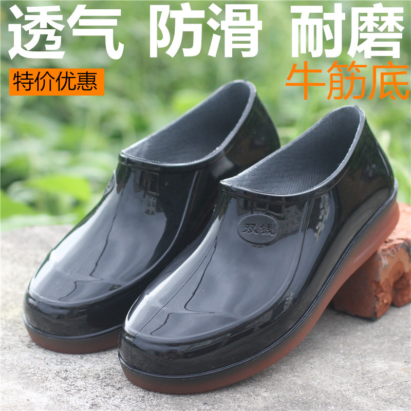 Product #520428116028