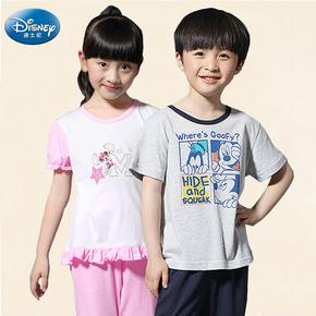 迪士尼2015儿童夏季睡衣家居服 男女童竹纤维短袖薄款卡通家居套