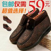 买我网|老北京布鞋 高帮防滑保暖鞋 拍下19.9元包邮