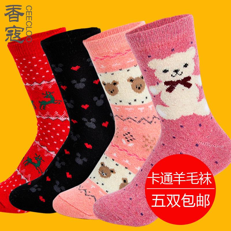 加厚袜子女袜秋冬季日系短袜女冬袜兔羊毛袜保暖复古防裂袜毛线袜