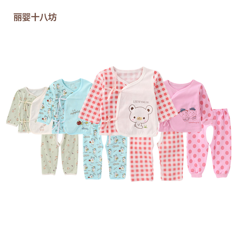 童装婴儿春秋套装内衣十八睡衣新生儿纯棉宝宝绑带秋装